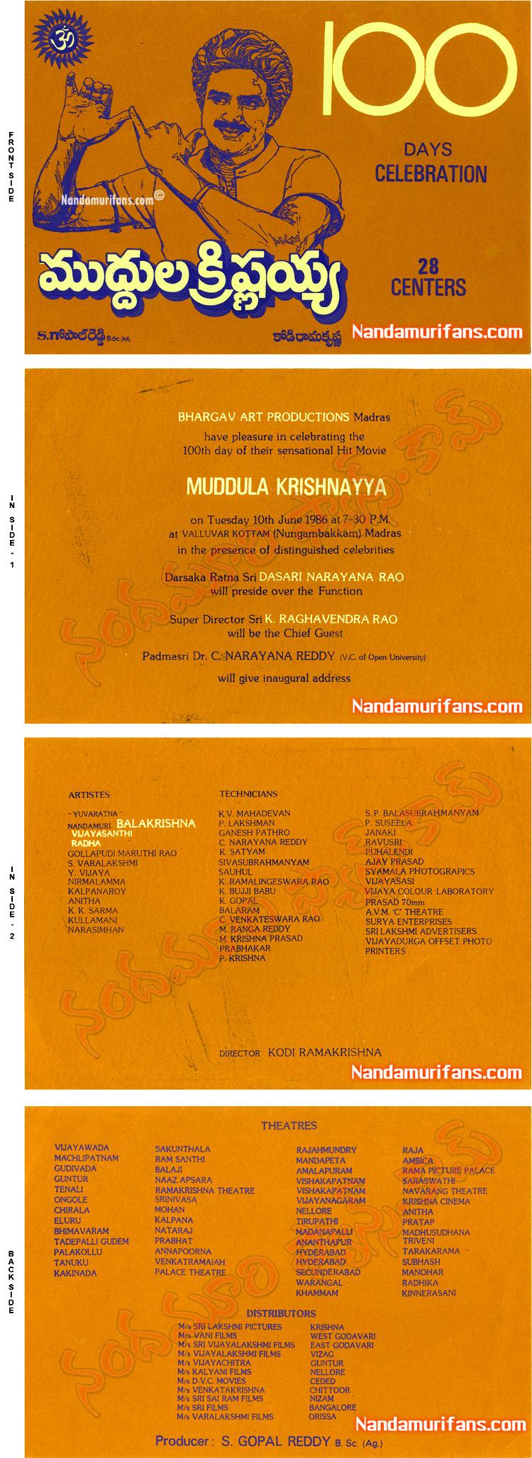 Muddula krishnayya