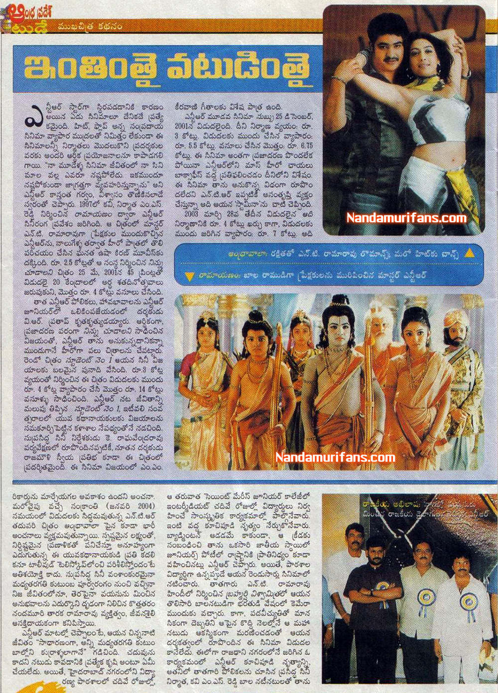Indiatoday mainicle on NTR Jr. -3