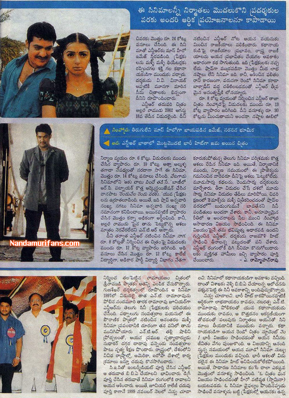 Indiatoday mainicle on NTR Jr. -4