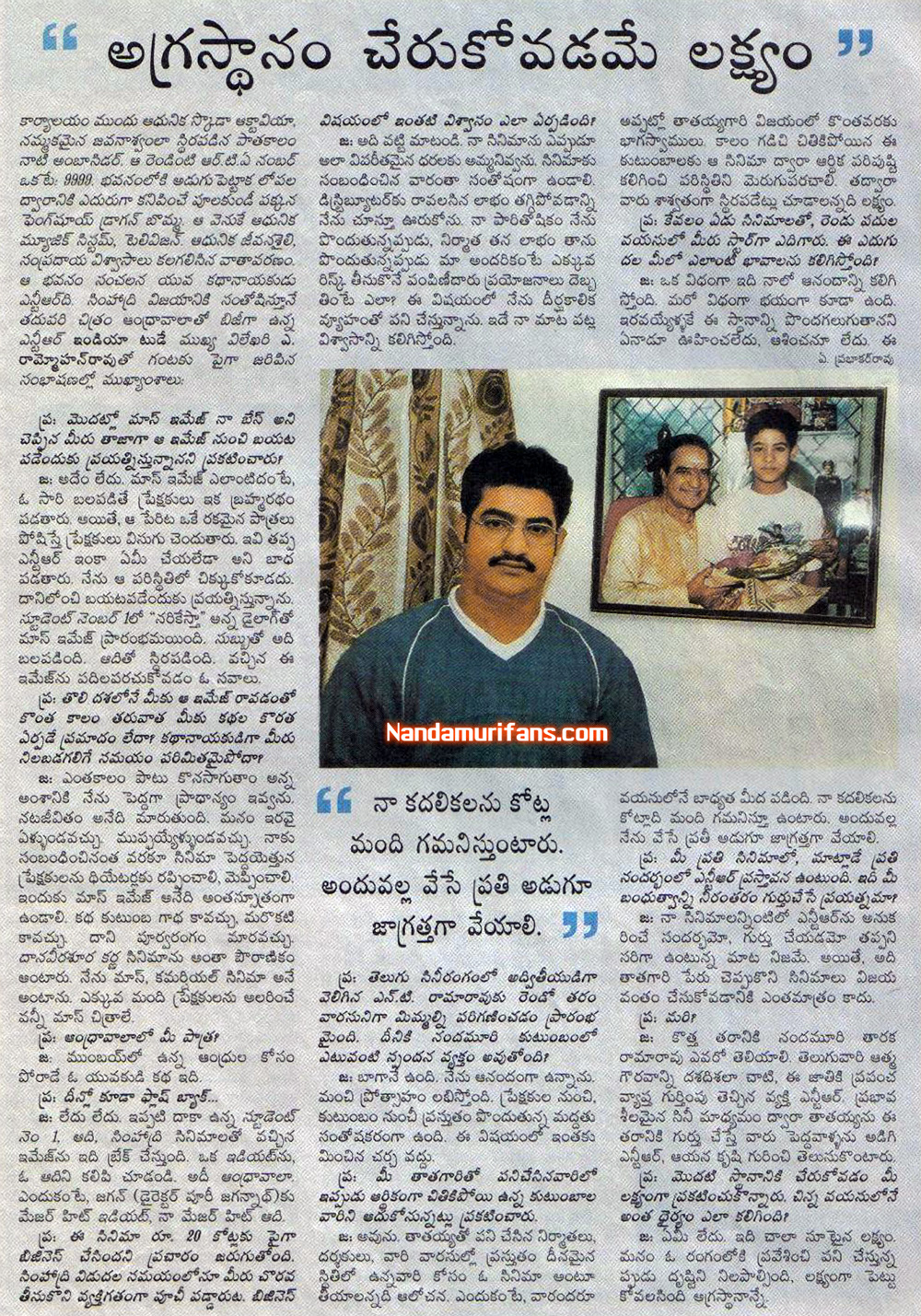 Indiatoday mainicle on NTR Jr. -5