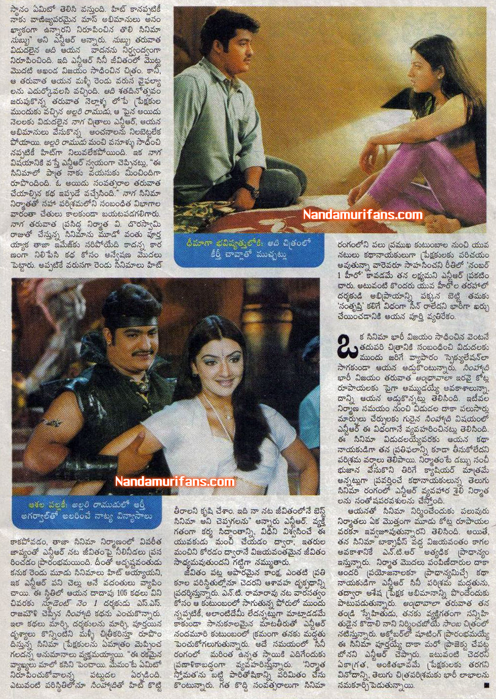 Indiatoday mainicle on NTR Jr. -6