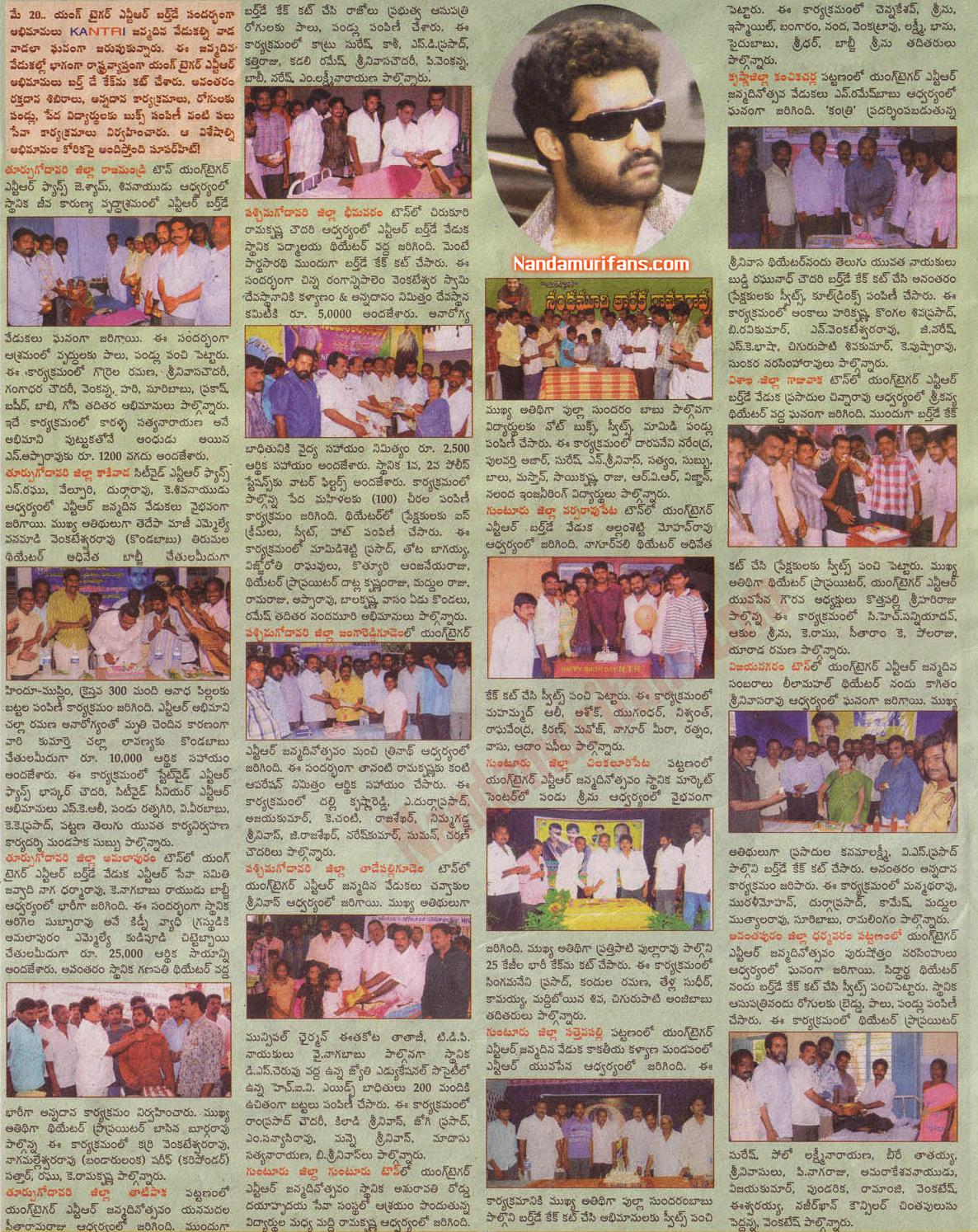 NTR Birthday Celebration 2008 - Page 1