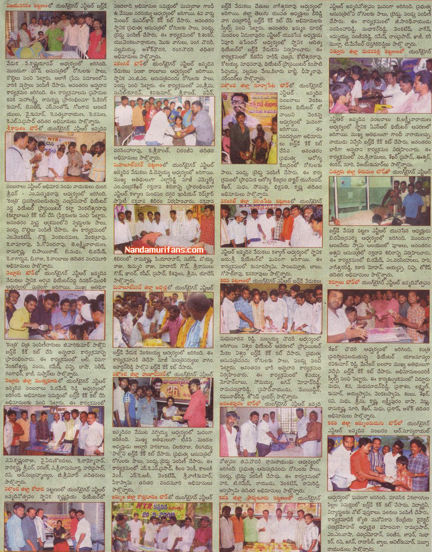 NTR Birthday Celebration 2008 - Page 2