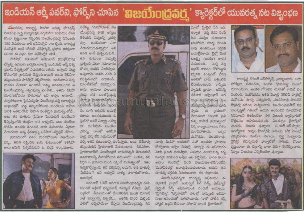 Vijayendraverma - Click on image to enlarge