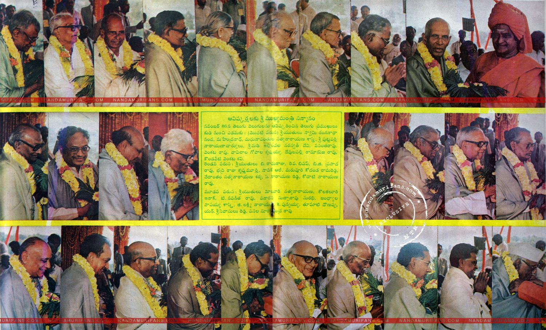Telugu Kala Pranganam-02