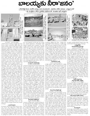 nbk-rayalaseema-day2-07