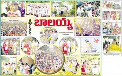 nbk-rayalaseema-day2-08