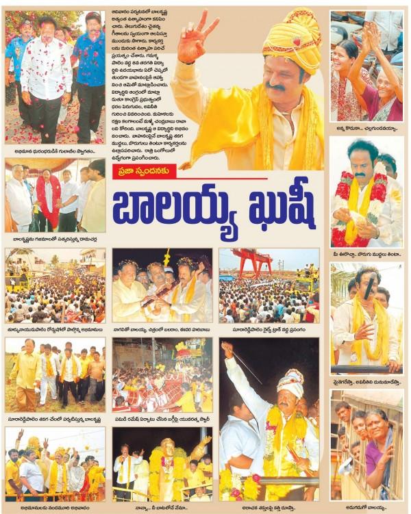 nbk-prakasham-day4-031