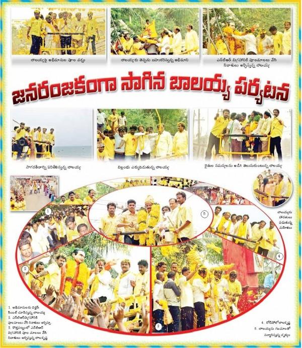nbk-prakasham-day4-071