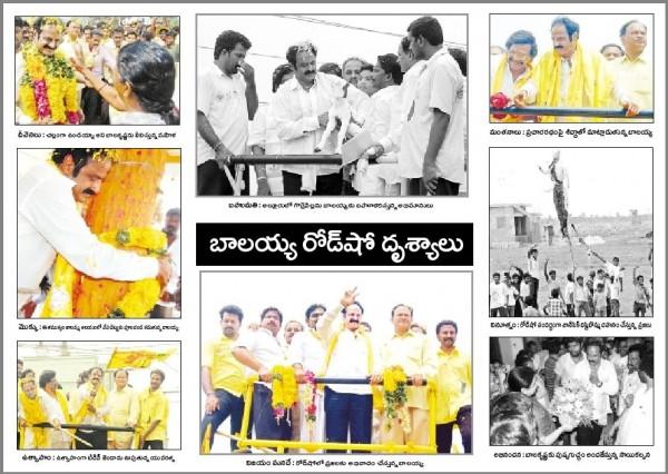 nbk-prakasham-day4-111