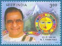 NTR Postal Stamp