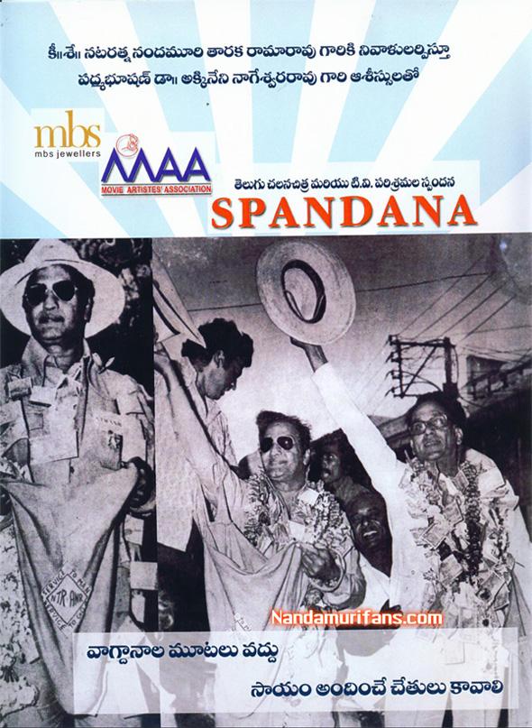 spandana-001
