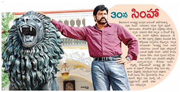 Simha_30th