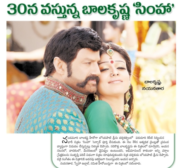Simha_April30th_1