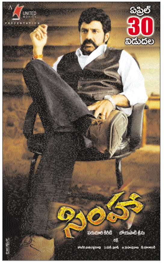 Simha_April30th_2