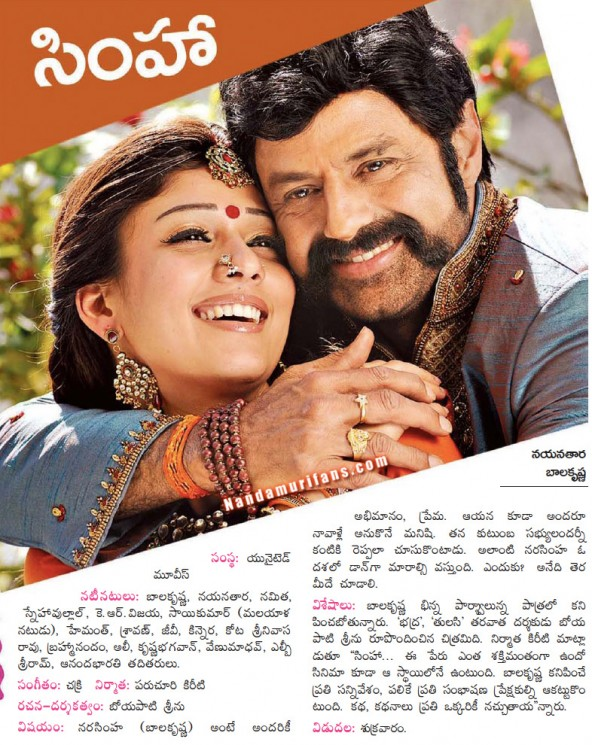 Simha_Preview