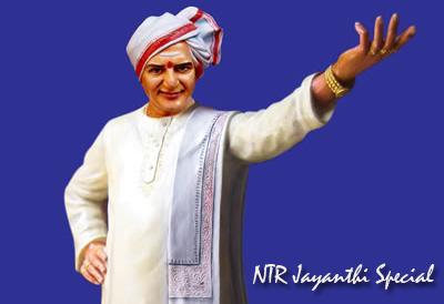 NTRJayanthi2010