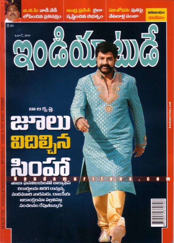 Simha_Indiatoday_01