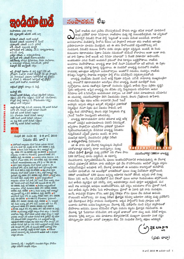Simha_Indiatoday_02