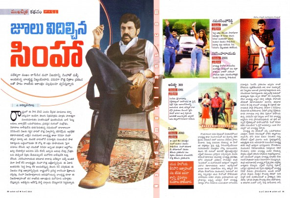Simha_Indiatoday_03