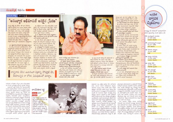 Simha_Indiatoday_04