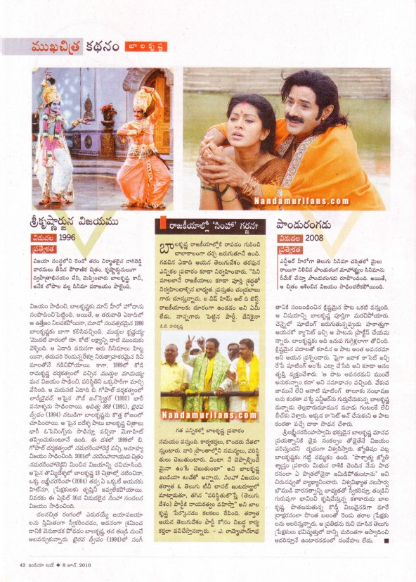 Simha_Indiatoday_05