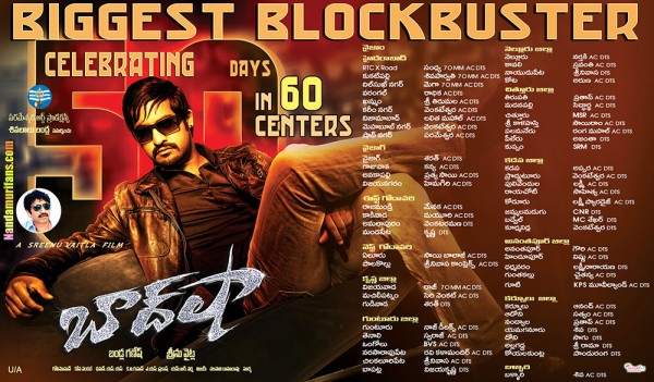 Baadshah_50Days_01