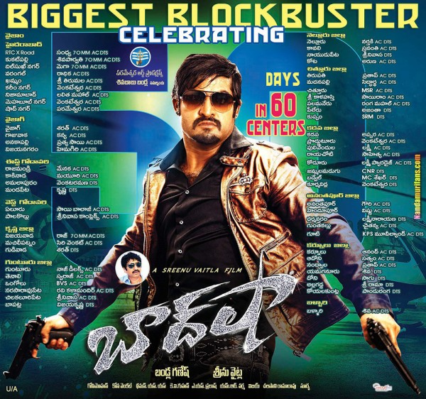 Baadshah_50Days_02