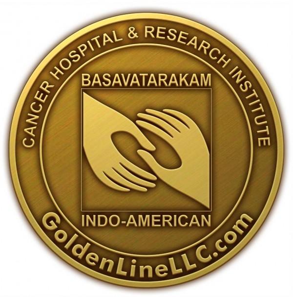 NTR Coin rare