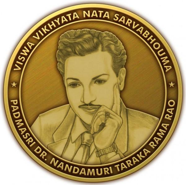 ntrcoin_front