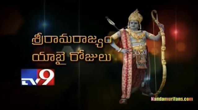 Sri Ramarajyam Complete 50 Days