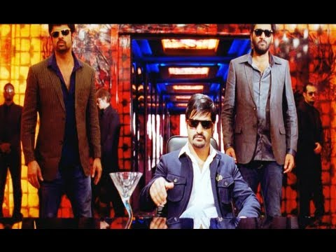 Baadshah Theatrical Trailer