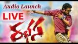 Rabhasa Audio Live Launch Live