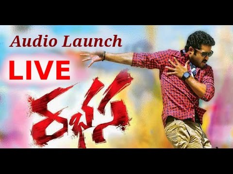 Rabhasa Audio Live Launch Live