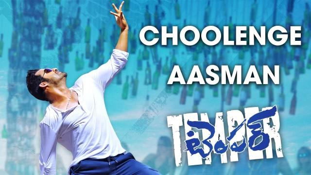 Choolenge Aasman Promo
