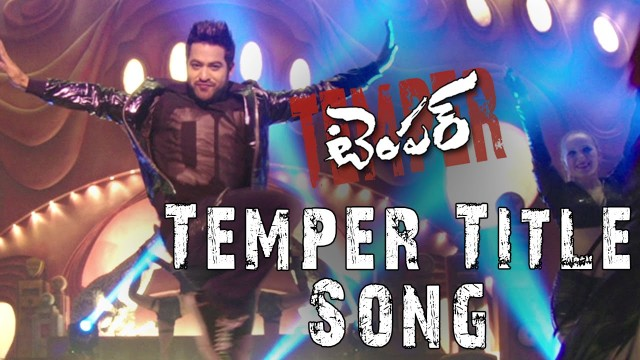 Temper Title Song Promo