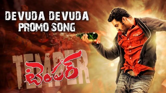 Temper (2015) - Telugu Movie Watch Online