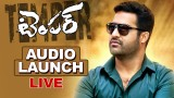 Temper Audio Launch Function Video