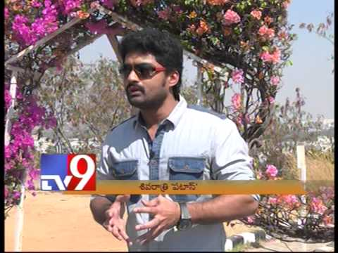 Kalyanram on Pataas Success