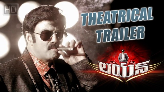 Lion Theatrical Trailer