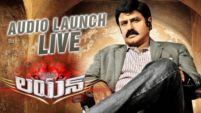 Lion Audio Release Function