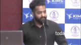 NTR Jr. Speech at KIMS Hospital