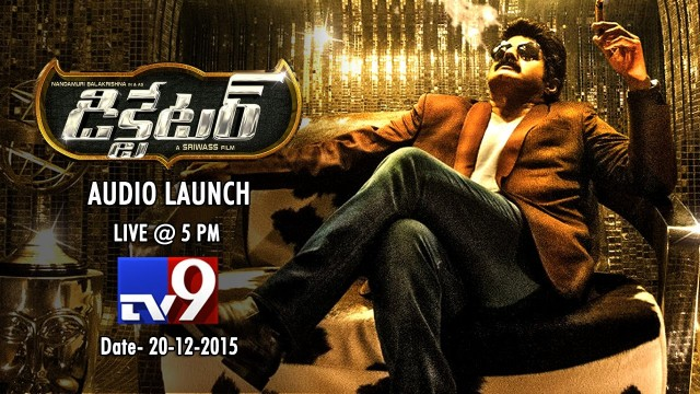 Dictator Audio Function