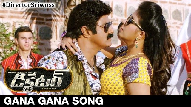 Gana Gana Song Trailer – Dictator