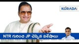Jayprakash Narayan about Legend NTR