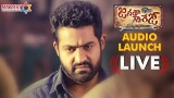Janatha Garage – Audio Release
