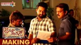 Janatha Garage Movie Making Video