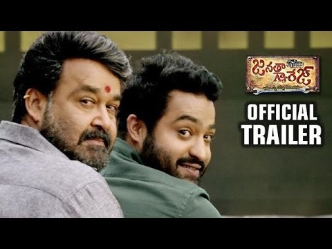 Janatha Garage Theatrical Trailer