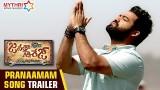 Pranaamam Song Trailer