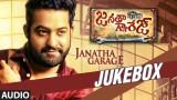 Janatha Garage Songs Jukebox